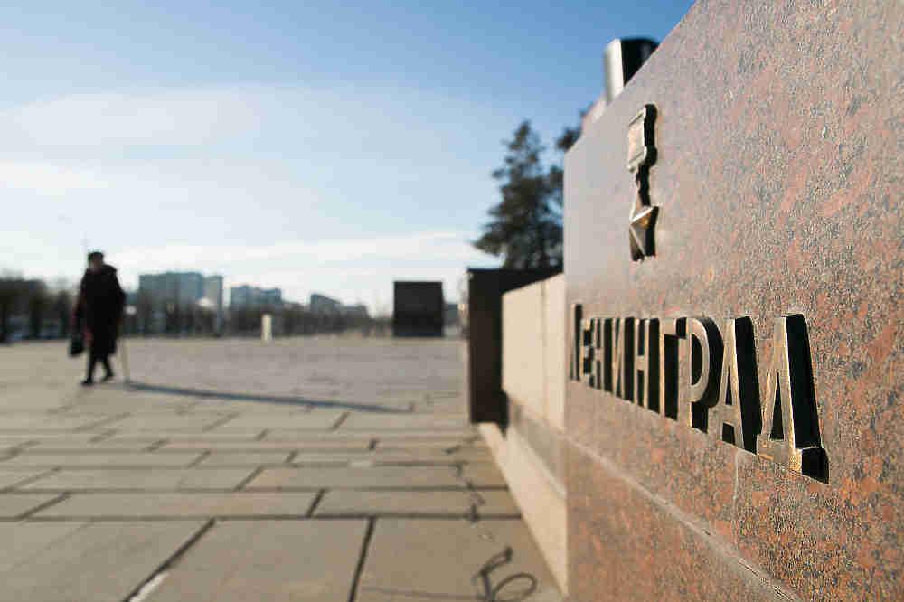 В Волгограде вспомнили 74–ю годовщину освобождения  Ленинграда от блокады
