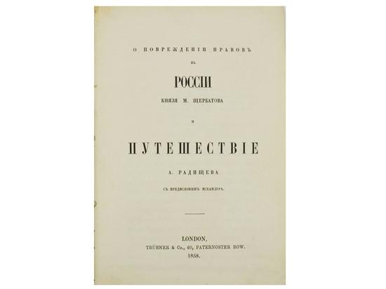 Библиофилы поборются за автографы и редкие книги