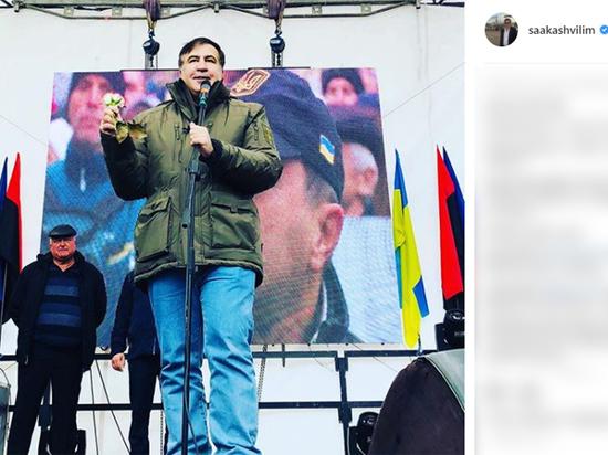 Саакашвили призвал судить Порошенко за поездку на Мальдивы