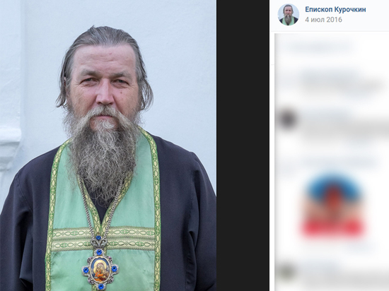 Епископ РПЦ назвал Путина «тьмою» за сравнение коммунизма с христианством