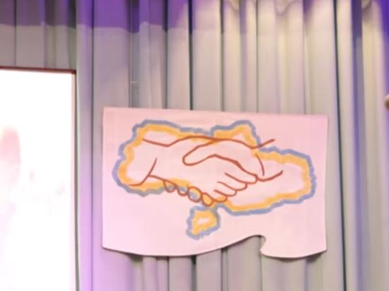 Скандал наБуковине: вДень Соборности вывесили карту Украины без Крыма, видео