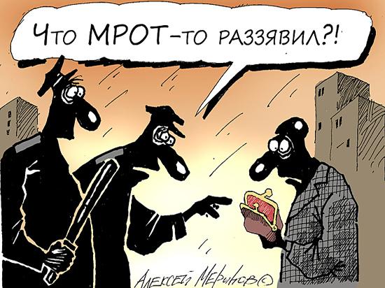 От повышения МРОТ проиграли обычные россияне