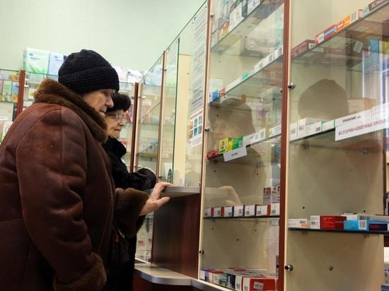 Производители увеличили отпускные цены: в России резко подорожают лекарства