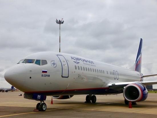 Билет на самолет волгоград москва s7 купить авиабилеты в бангкок из новосибирска