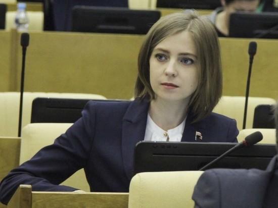Поклонская пригласила Трампа «всолнечный русский Крым»