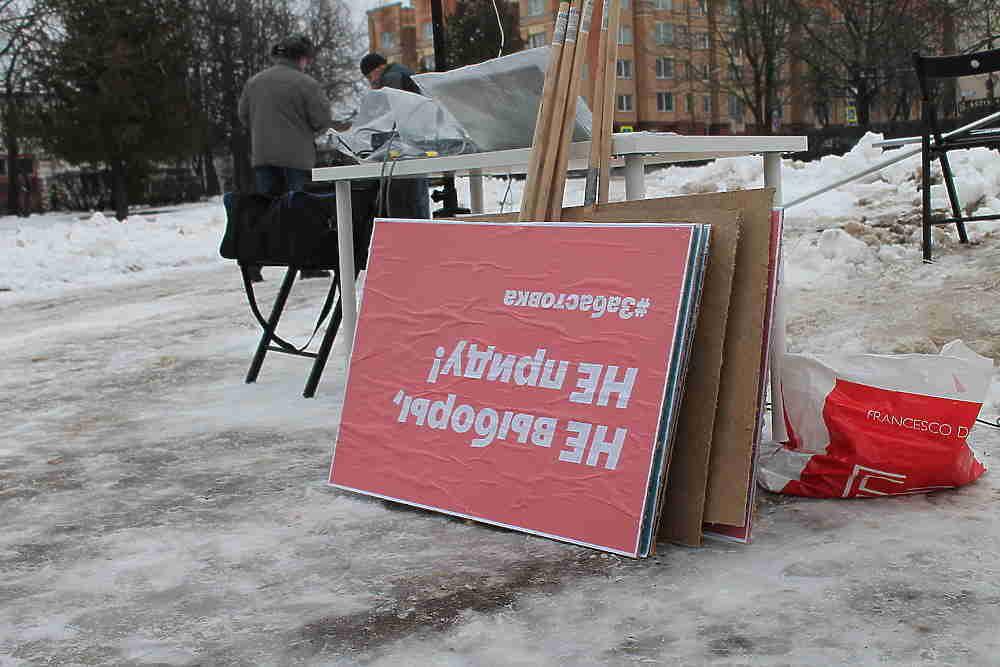 Псковский штаб Алексея Навального присоединился к всероссийской акции «Забастовка избирателей» и провёл на Четырёх углах митинг. Здесь собралось около 250 человек, около 10 из них выступили, с трибуны призвав псковичей не голосовать на предстоящих выборах президента РФ, а прийти туда наблюдателями, чтобы показать, сколько россиян в действительности проголосуют за Владимира Путина, в победе которого даже они не сомневаются.