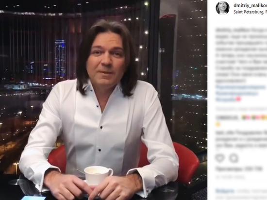 Дмитрий Маликов везет в Москву сына, рожденного от суррогатной матери