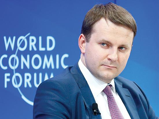 Заявления Орешкина в Давосе заставили вспомнить шутку Улюкаева