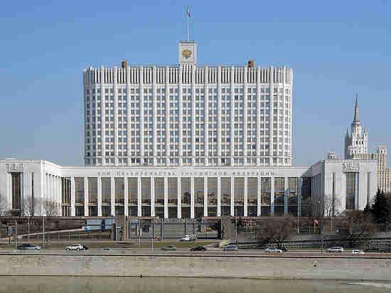 Правительство РФ рассказало, что ждет россиян в феврале