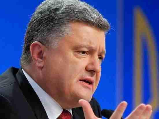 Немецкое СМИ уличило Порошенко в сокрытии доходов: президент заплатит штраф