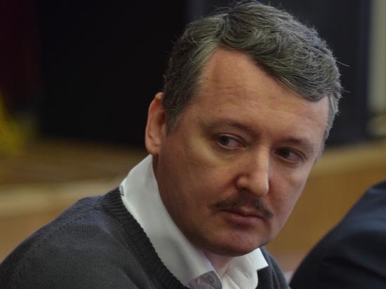 Суд США обязал Гиркина выплатить $400 млн родственникам жертв MH17