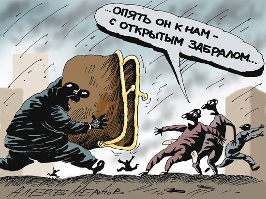 Революция ЖКХ: в России решили поменять систему оплаты за тепло