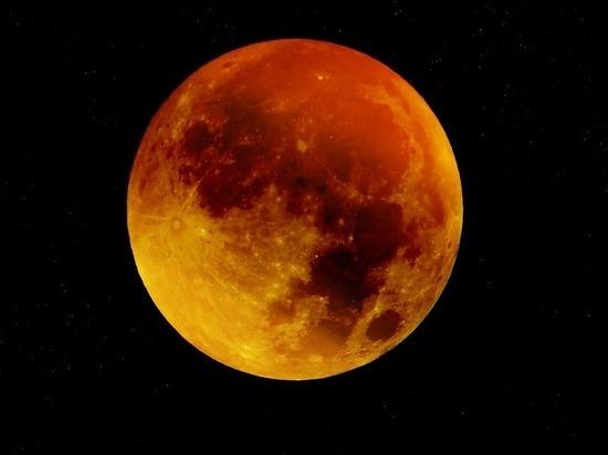 Астролог рассказал о неожиданных опасностях «кровавого» лунного затмения