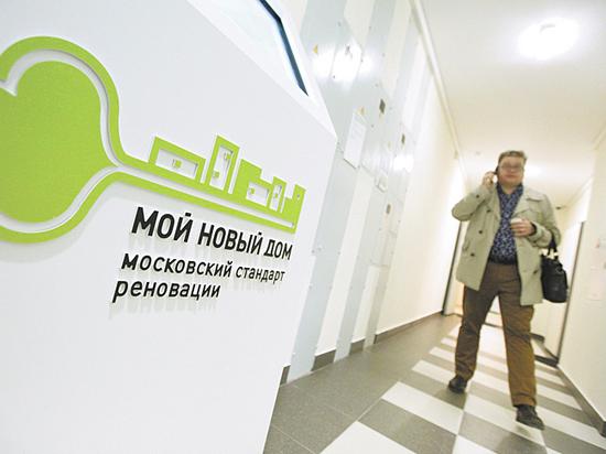 Реновация с расширением: как москвичам улучшить жилищные условия при переезде
