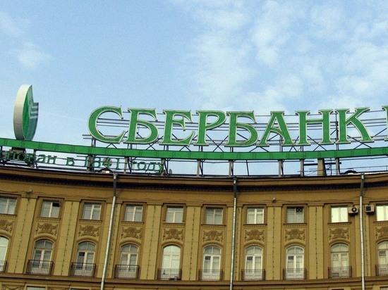 Сбербанк стал самой дорогой российской компанией