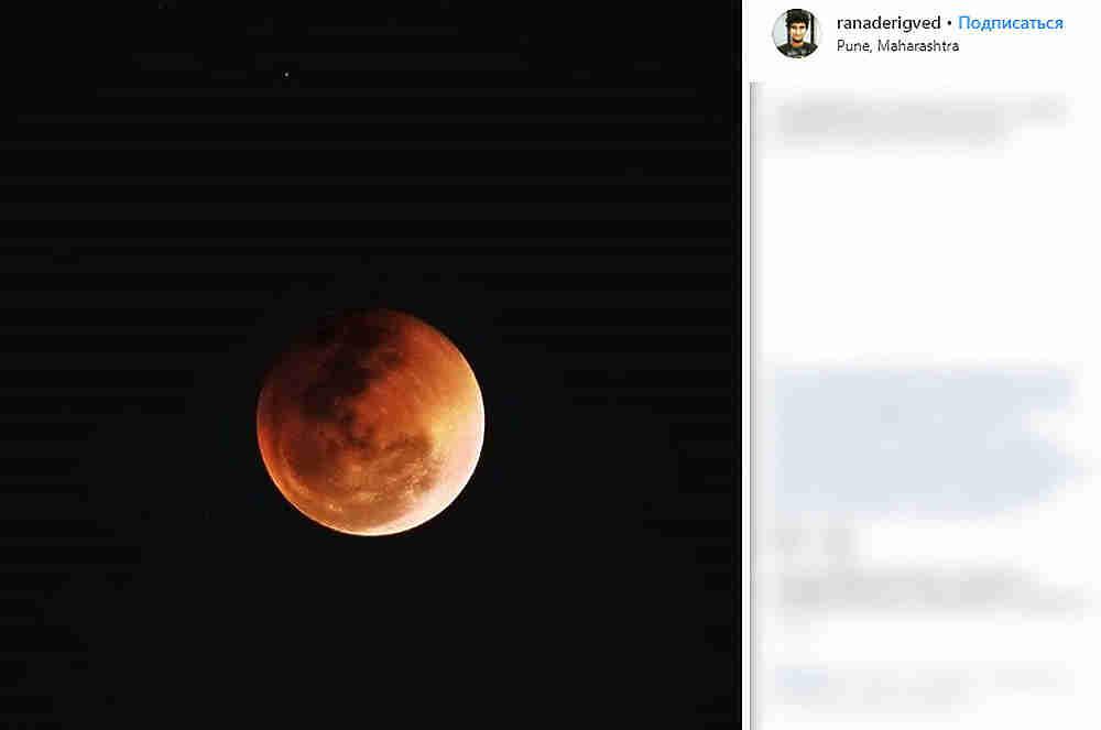 """Жители Земли в ночь на 1 февраля могли наблюдать очень красивое астрономическое явление — совпали суперлуние, """"кровавая"""" Луна и голубая Луна."""