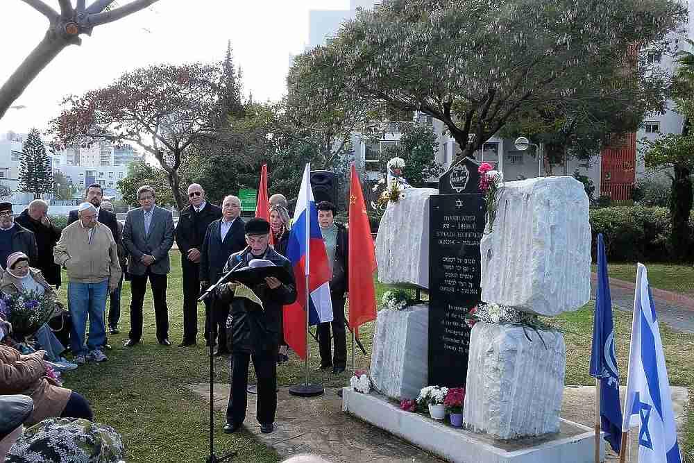 В Израиле состоялся мемориальный митинг посвященный жертвам ленинградской блокады