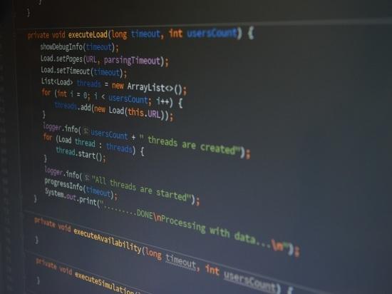 Испания экстрадировала вСША русского  программиста Левашова