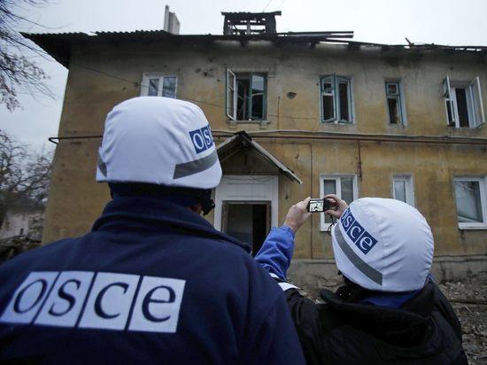 Жестокую войну наДонбассе разжигает РФ— США вОБСЕ