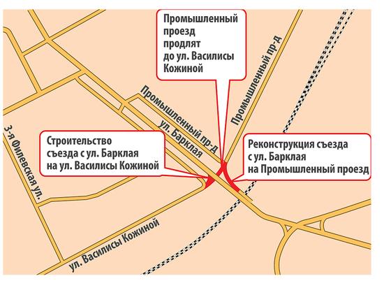 С улицы Барклая построят съезд на улицу Василисы Кожиной