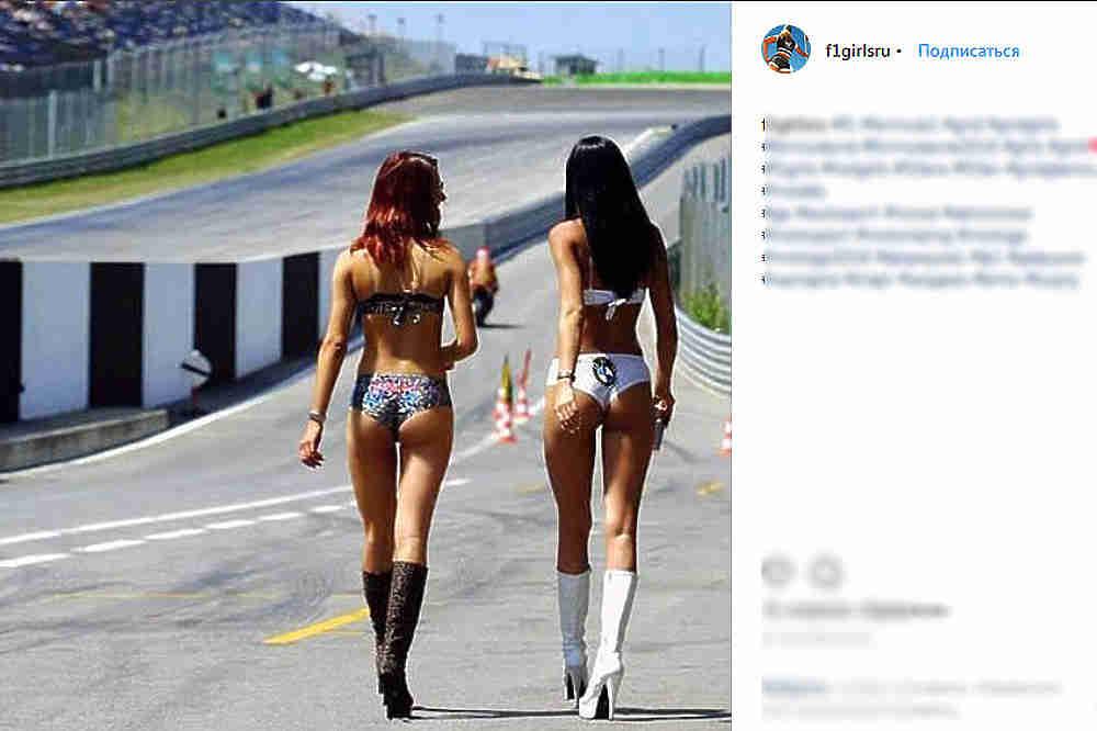 """Там, где есть дорогие автомобили и бешеные скорости, всегда присутствуют самые красивые женщины. В 60х года прошлого века, примерно через 10 лет после проведения первого профессионального чемпионата """"формулы-1"""", появилось такое """"явление"""" как grid-girls - шикарные девушки в коротких шортиках, которые воодушевляли пилотов и радовали зрителей. Сегодня, спустя почти 60 лет, """"Формула-1"""" решила отказаться от grid-girls, а значит гонки """"F1"""" уже никогда не будут такими зрелищными."""