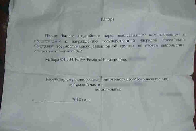 «Это вам запацанов». СМИ узнали осамоподрыве русского летчика вСирии