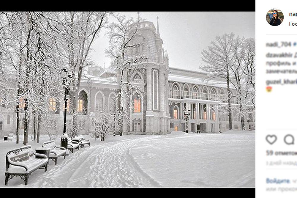 Как признать зарубежный диплом в России Общество Образование МК 13 фото Необычайно сильный снегопад накрыл Москву и Московскую область По состоянию на 21 00