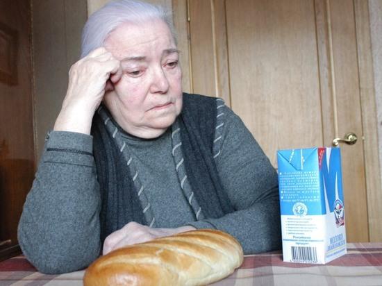 Бедность и безработица: названы беспокоившие россиян в прошлом году проблемы