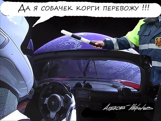 Фраза Игоря Шувалова про русских вызвала у всех один вопрос
