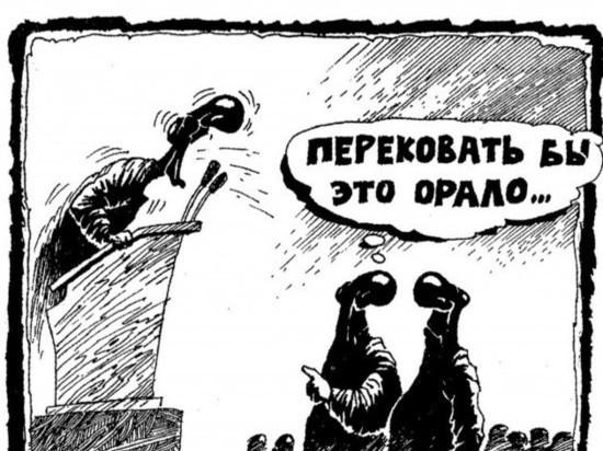 В краевом парламенте тихо похвастались успехами «КрасЭКО»