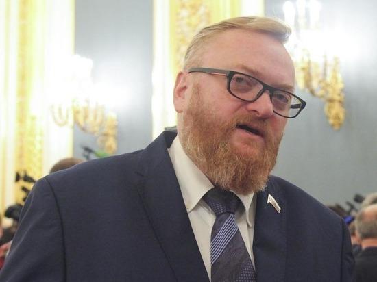 Милонов: в России появится министерство по делам бомжей