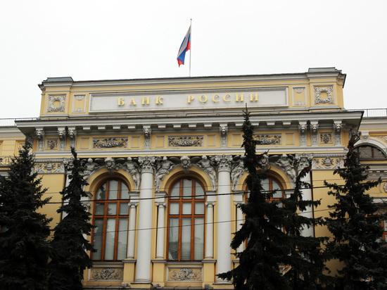 Чистый отток капитала из РФ вырос вдвое: куда делись деньги