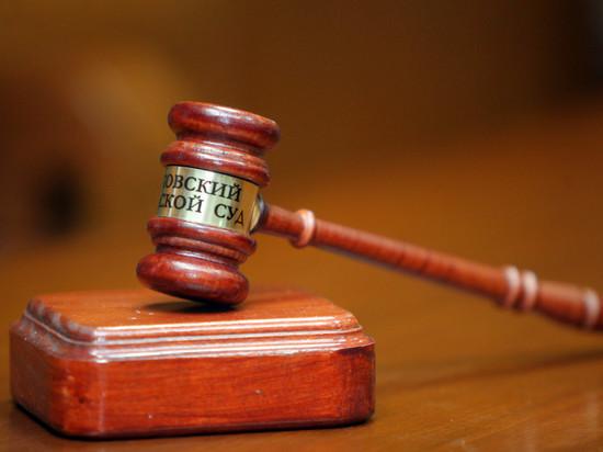 Многодетного москвича-насильника приговорили к 20 годам