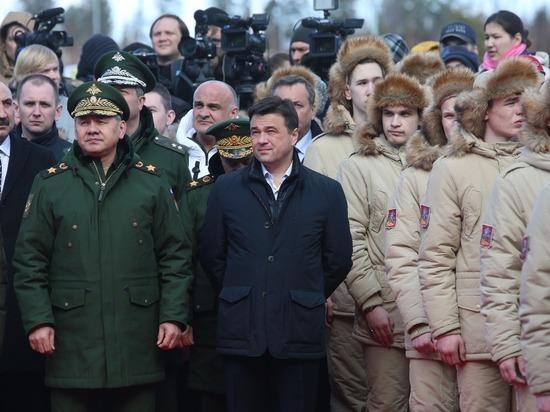 Подмосковные юнармейцы примут участие во всероссийском патриотическом форуме