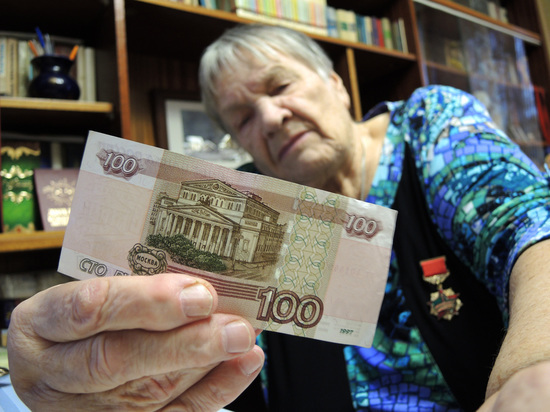 Эксперты РАНХиГС напророчили россиянам обвал пенсий