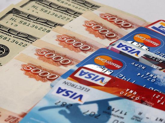 ЦБ снизил ставку: почему россияне не доживут до дешевых кредитов