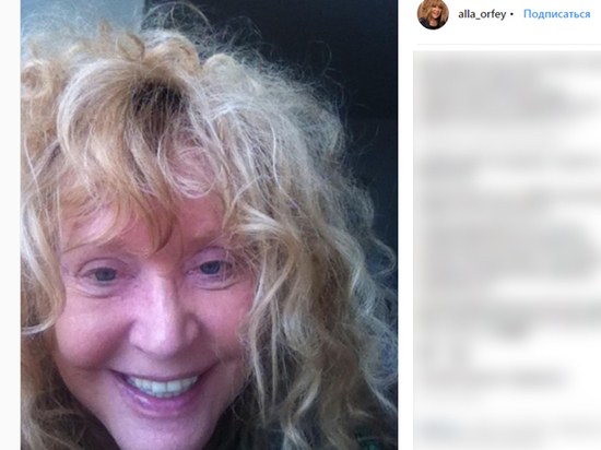 Лечение волос Улица Пугачева Чебоксары лазерная эпиляция одесса скидки