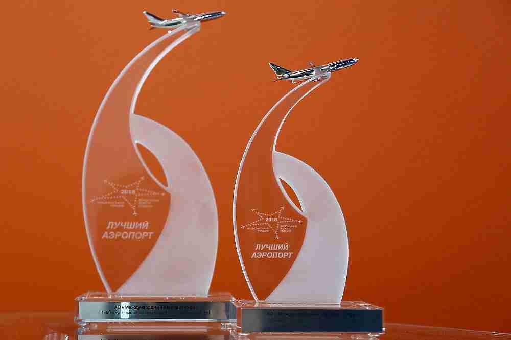 В третий раз подряд международный аэропорт «Уфа» был назван лучшим в стране