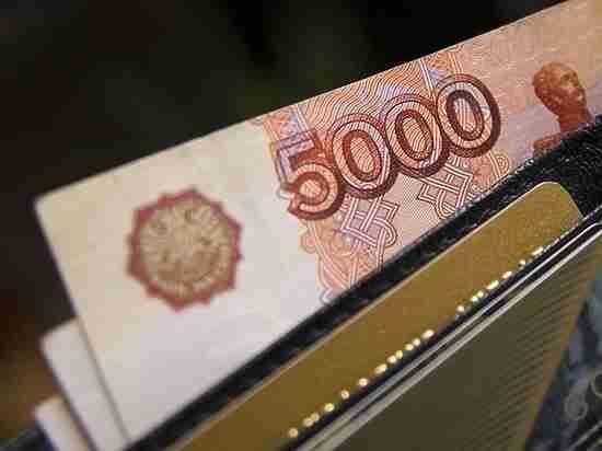 d3b864326936d7d03e304ba0ccfa0db0.lq - Жизнь россиянина оценили в 46,9 миллионов рублей