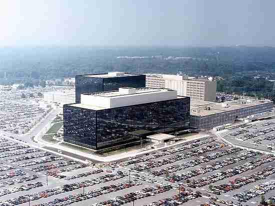 Стрельба уздания АНБ: три человека получили ранения