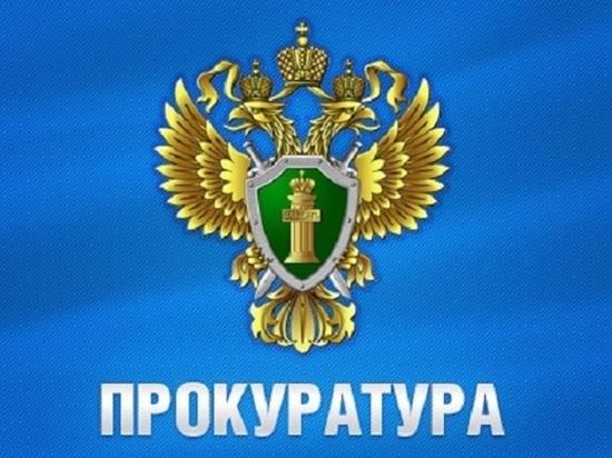 Прокуратура выявила: в Тейковском ДОСААФ воровали бензин