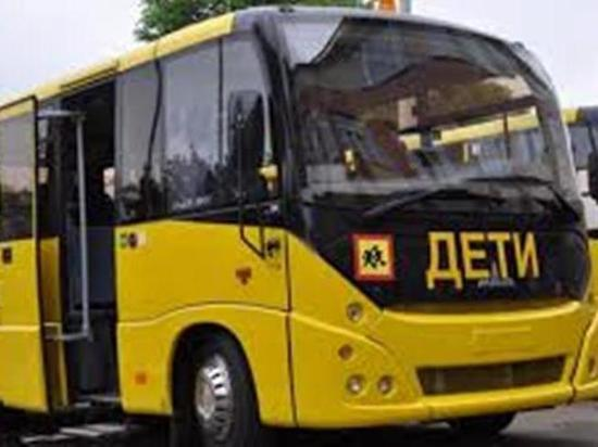Прокуратура Чапаевска выявила школьные автобусы, которые могли стать объектом теракта