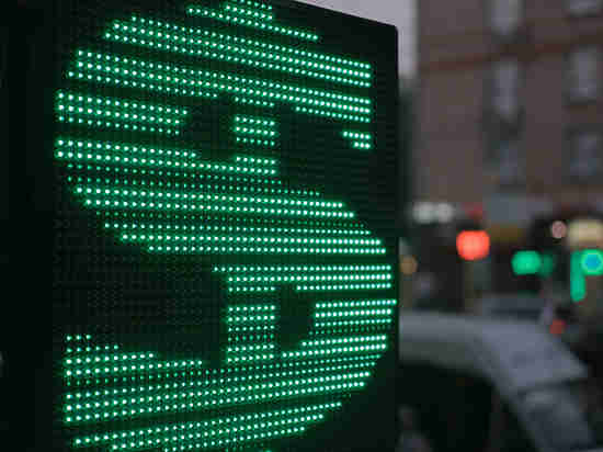 Уличные табло с курсами валют могут попасть под запрет