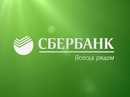 Сбербанк реализовал первую сделку по новой Программе льготного кредитования Минэкономразвития России