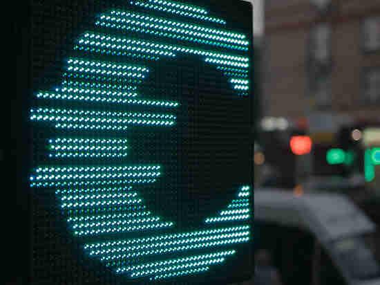 Центробанк планирует запретить уличные табло скурсами валют