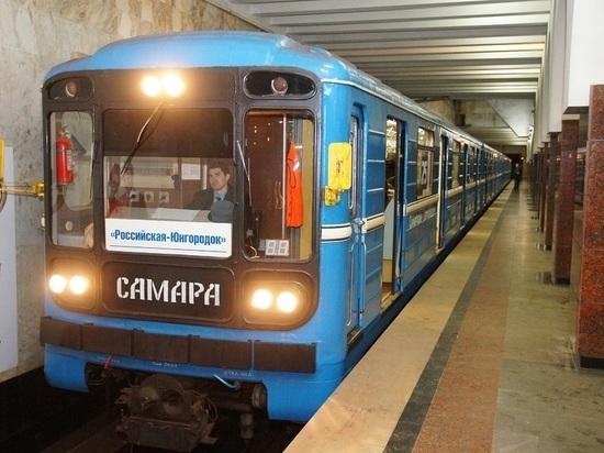 Московский метрополитен поделится с Самарой своими вагонами