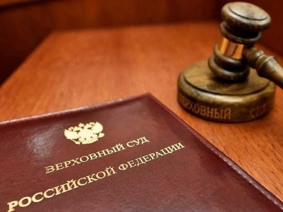 Кассационный суд появится в Калуге