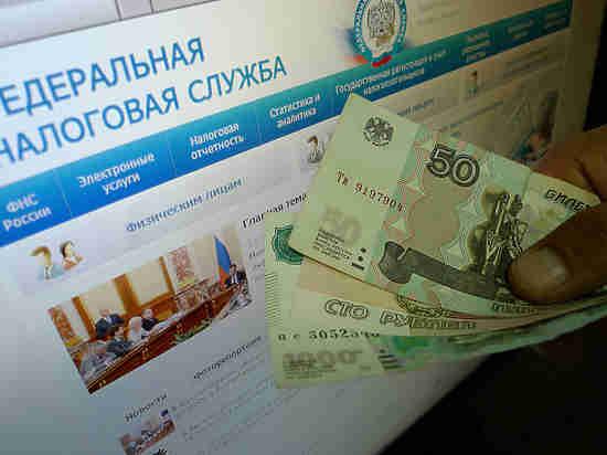 Налоговый ребус-2018: россиянам грозят неприятные сюрпризы фото