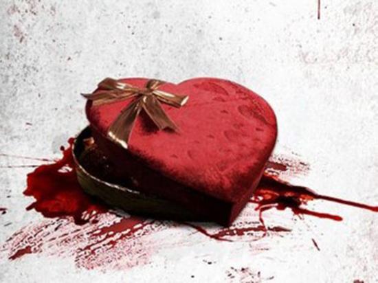 Дань кровавому Валентину?