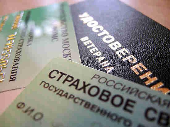 Минтруд решил провести индексацию социальных пенсий с 1 апреля